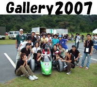 GALLERY2007