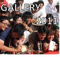 GALLERY2011